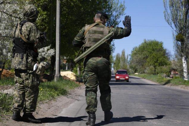 """Агенты ЦРУ и ФБР """"консультации правительства Украины"""": отчет"""