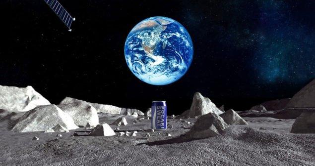 Космическая реклама японского напитка на луне