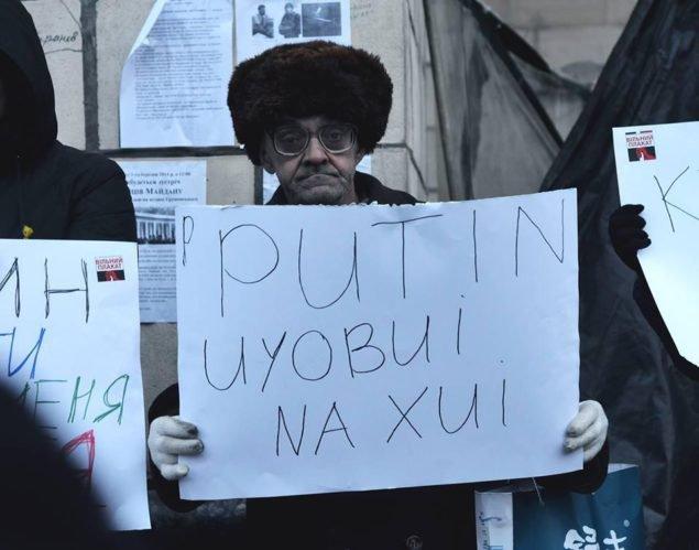 Где Япония, а где события в Украине?, - Путин раскритиковал санкции против России - Цензор.НЕТ 2876