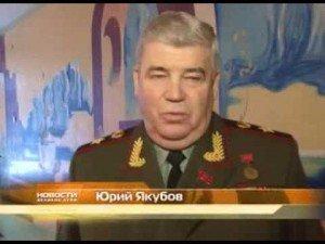 Gen. Yury Yakubov