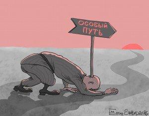Обычные русские, почувствовали эфективность экономических санкций