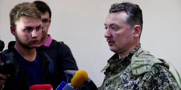 Кандидат на Главу совбеза РФ Игорь Гиркин