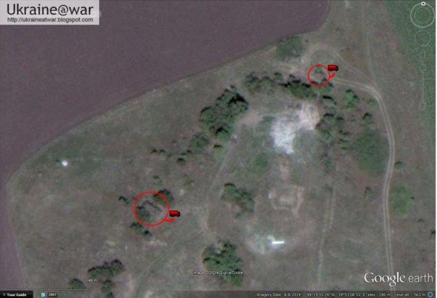 14 июля Украинский Ан-26 был сбит с территории РФ