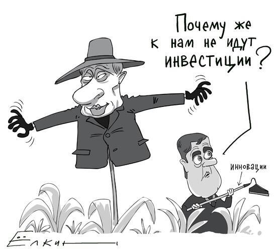 Путин ошеломляет советников разгромом коррупции ради противостояния санкциям