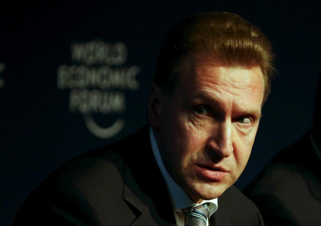 Russian first deputy Prime Minister Shuvalov attends the sesion 'The Russia Outlook' in the Swiss mountain resort of Davos