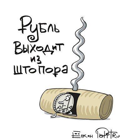 rubl_shtopor77