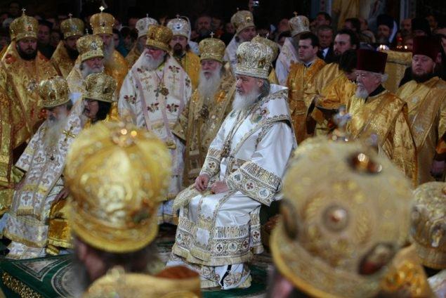 Предательство митрополита Онуфрия