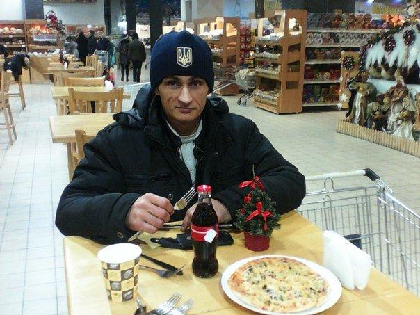 Пицца Свободы в Киеве