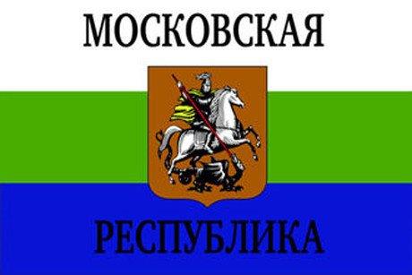 Подпольные группировки объявляют охоту на российских чиновников