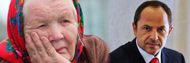 Как пенсионеры помогли правительству с кредитом МВФ