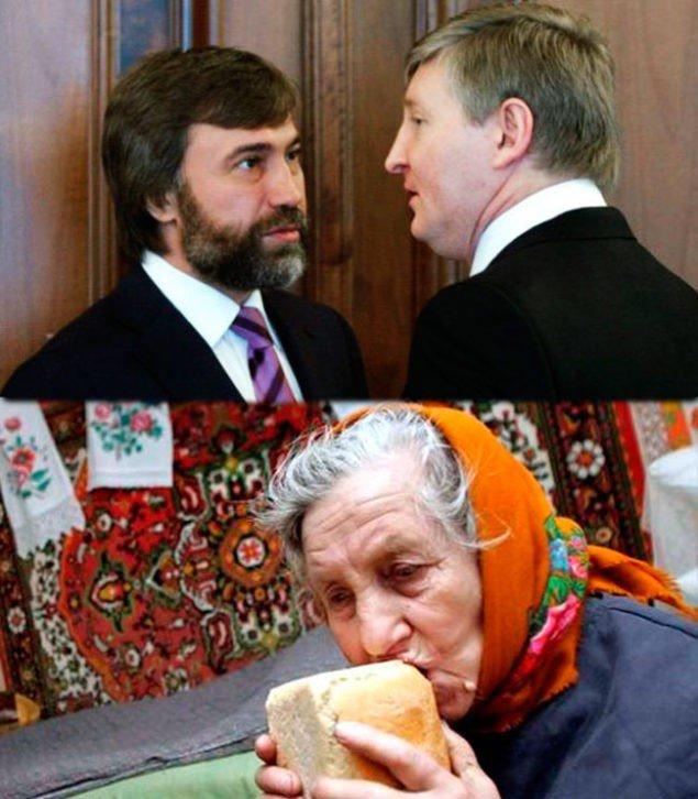 akhmetov_novynskii