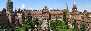 Chernivtsi_University