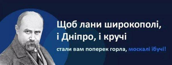 Агент ФСБ обнародовал список ТОП-100 врагов Путина в Киеве