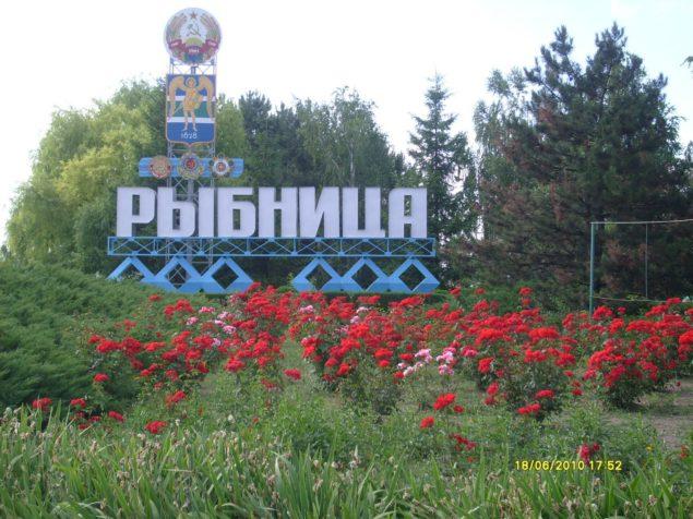 Тирасполь в кольце: российские эксперты предрекают раскол ПМР
