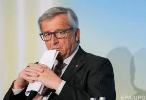 Какую Европу будет строить Юнкер | Dsnews