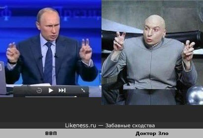 """Петербургское """"фэ"""" и крымское """"гавено"""""""