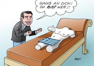 Могла ли Греция не объявлять дефолт?