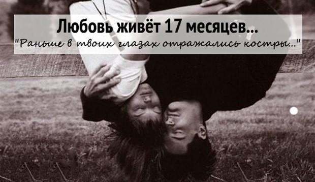 1duration_love