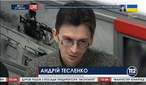Андрей Тесленко из Барнаула -- первый политический беженец из России в Украину