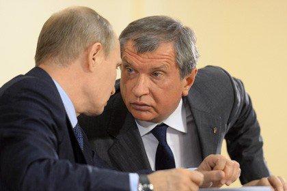 """""""Роснефть"""" на грани банкротства"""