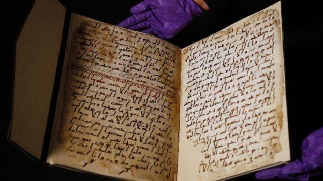 Фрагменты старейшего Корана в мире могут предшествовать Мухаммеду: ученые