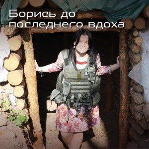 Анжелика Макогон: Мы все устали, но дело доведем до конца