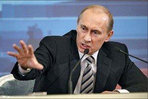 Як розчавити Путіна в ООН