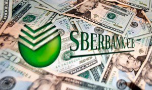 ЦБ РФ подделал данные 2014 года -- Сбербанк CIB