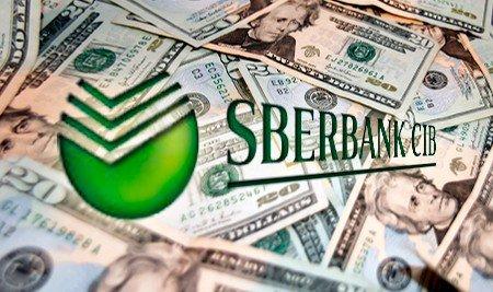 ЦБ РФ подделал данные 2014 года — Сбербанк CIB