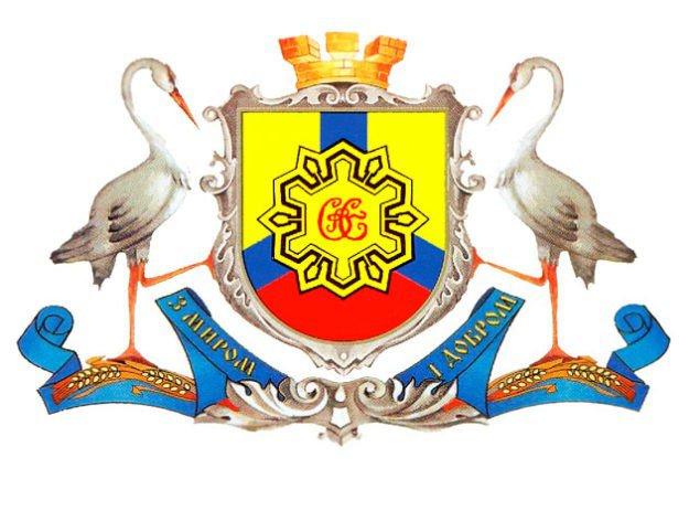 gerb-kirov