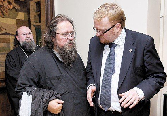 Андрей Кураев и Виталий Милонов. Геи где-то рядом...
