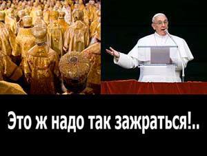 Михаил Вербицкий: «Альпы патриарха, печали диакона, и гнездо контрреволюции»