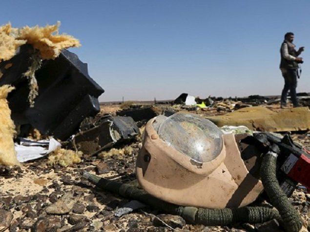 Бортовые самописцы показывают российский самолет не был поражен извне