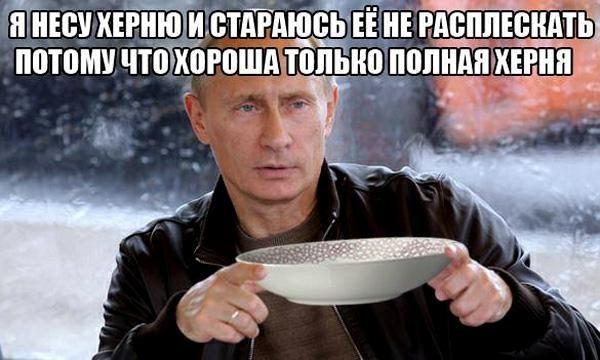 Новейший цитатник для имперца-фашизоида-2*