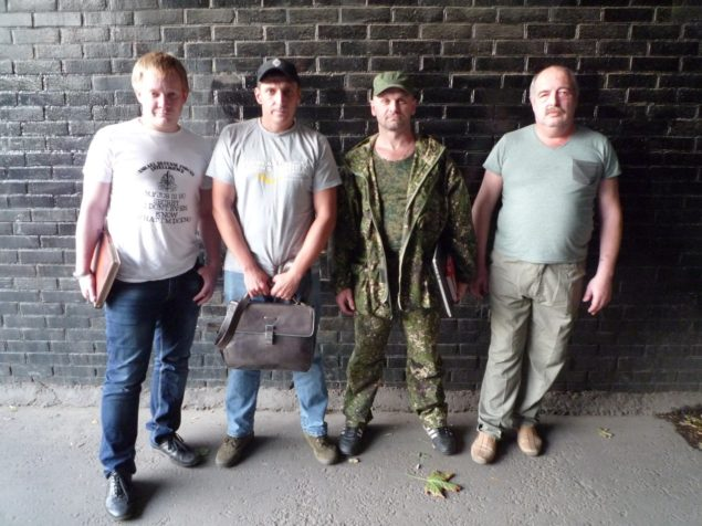 Террористы Дзыговбродский, Мозговой и Вершинин