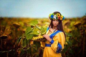 Українська краса