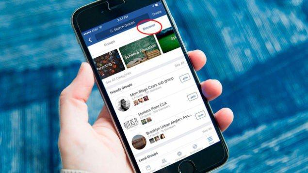 Дослідник - нова функція Facebook