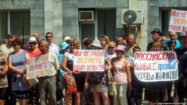 Абориген о состоянии экономики в Ростовской области
