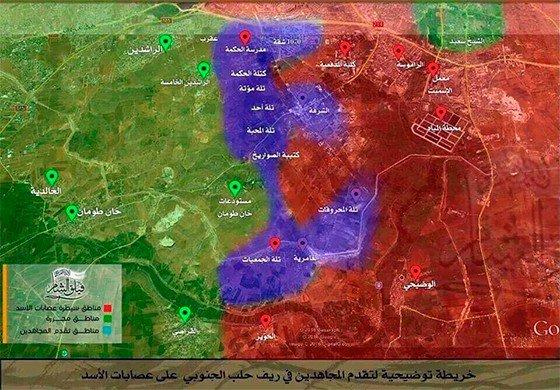 Наемники Асада и Путина отступают из Алеппо под ударами оппозиции