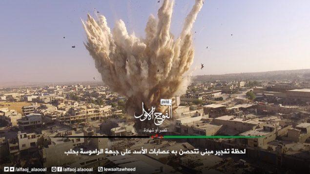 Крупная победа наших союзников в Алеппо