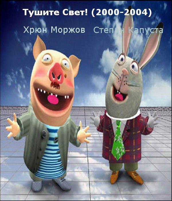 Бизнес РФ снижает зарплаты и отключает свет