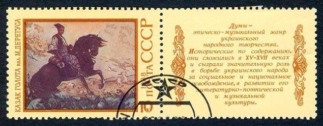 Короткий путівник 2016: Історична Київщина ІІ