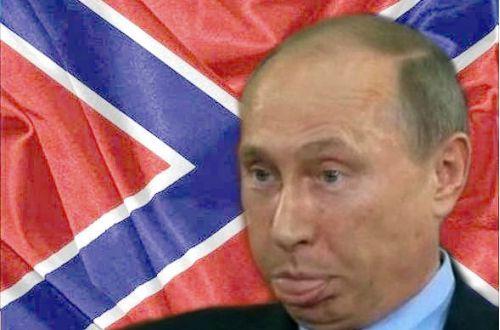 Путин тихо слил Донбасс