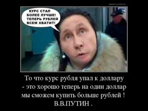 Економіка України продовжує зростати. Російська - падати
