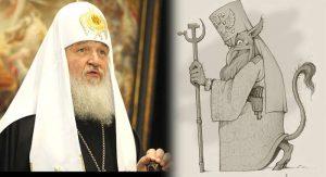 Хто змушує МОН потурати РПЦ?