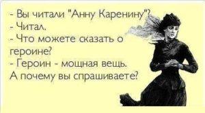 129093252_4171694_smeshnie_stihi