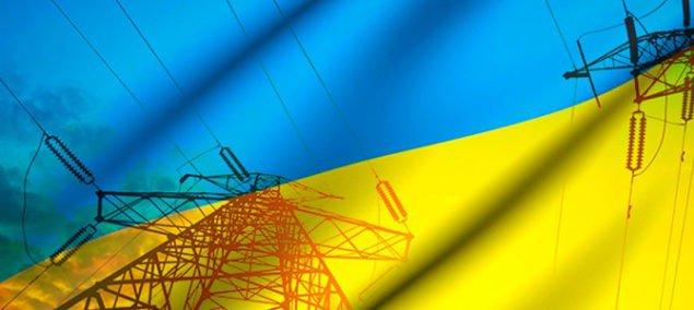 Шляхи модернізації енергетики України та зменшення залежності від антрацитових типів вугілля 1.1