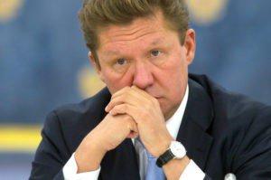ЕС вырвал клыки Газпрому