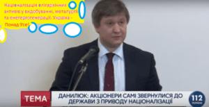 Блоктивизм, экономика, Россия и Европа