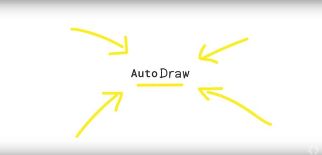 AutoDraw Google перетворює незграбні ескізи в мистецтво